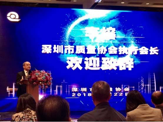 深圳市2018年质量年会评选1MORE耳机为「深