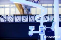 腾讯擎天5G智慧灯杆参展首届世界5G大会,